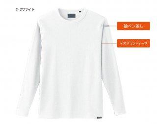 50712 長袖Tシャツ