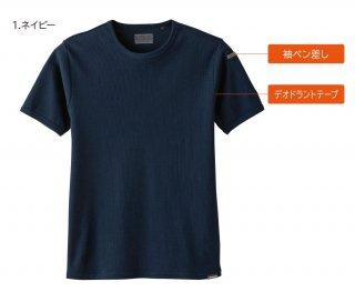 50713 半袖Tシャツ