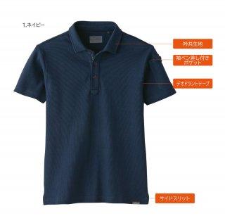50717 半袖ポロシャツ