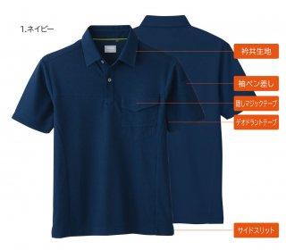 50967 半袖ポロシャツ(胸ポケット付き)