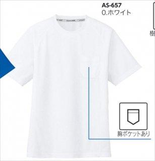 AS-657吸汗速乾半袖Tシャツ