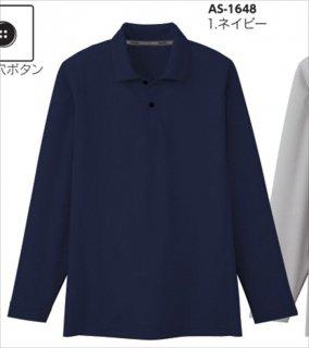 AS-1648吸汗速乾長袖ポロシャツ