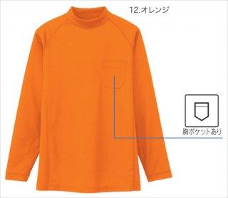 AS-1658吸汗速乾長袖ポロシャツ