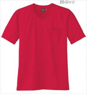 A-667冷感・吸汗速乾半袖VネックTシャツ