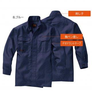 67015 長袖立衿シャツ
