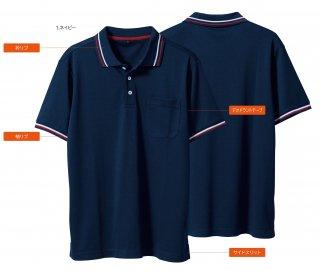 7035-51 半袖ポロシャツ(胸ポケット付き)