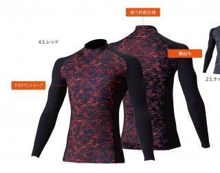 7095-42 長袖ハイネックサポートシャツ