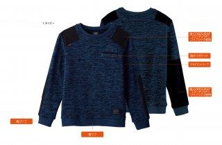 7105-52 CORDURAセーター