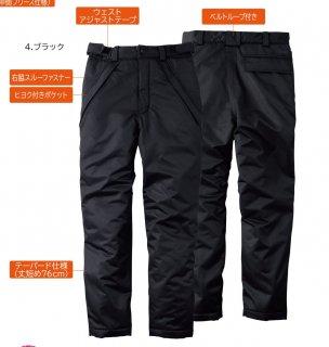 7114-09 防水防寒パンツ