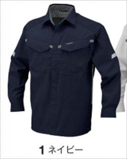 A-428ストレッチ製品制電長袖シャツ