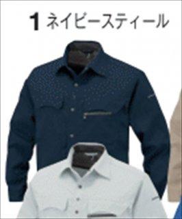 A-5578エコストレッチ長袖シャツ