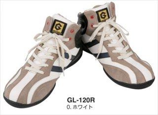 GL120Rミッドカセットセーフティ