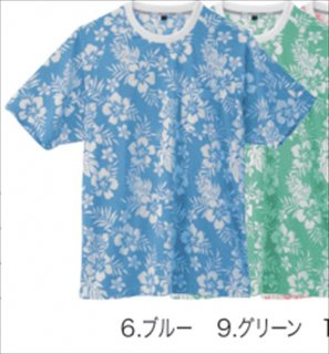 KS-287アロハ柄半袖シャツ