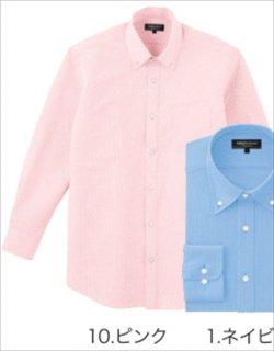 48Z長袖シャツ