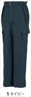A-11403防寒パンツ