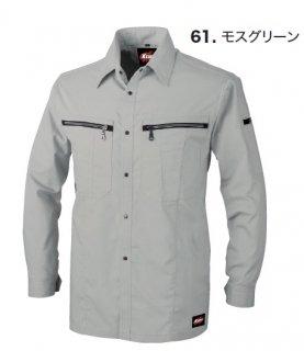 8893長袖シャツ