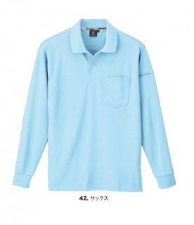 6015静電長袖ポロシャツ