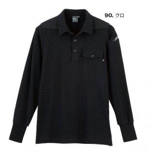6055長袖ポロシャツ