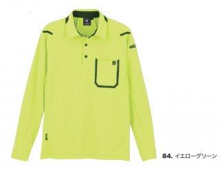 6195長袖ポロシャツ