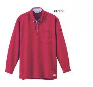 6185長袖ポロシャツ