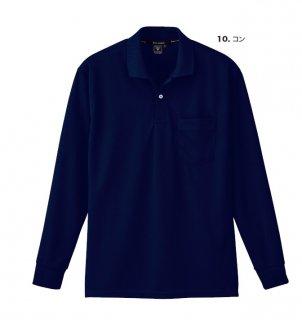 6035長袖ポロシャツ