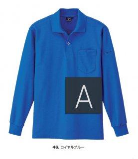 6025カノコ長袖ポロシャツ