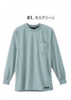 6123長袖シャツ