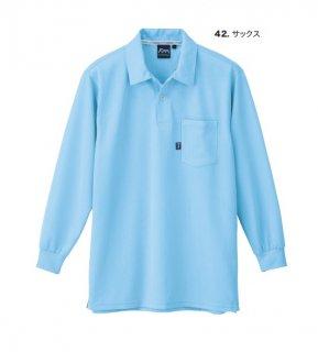 6145長袖ポロシャツ