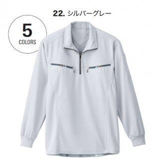 6165長袖ジップアップシャツ