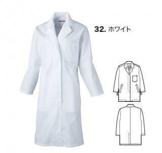25125実験衣(女性用)