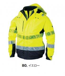 802高視認防水防寒ブルゾン