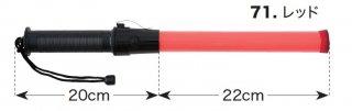 18722信号灯点滅式(42cm)