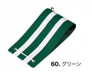 18540交通腕章(ビニール)