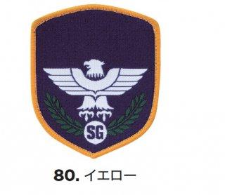 18572ワッペン(B-1)