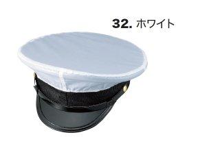 18522制帽カバー(ビニール)