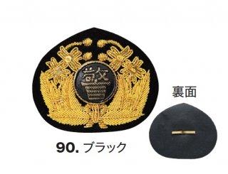 18537帽章 モール三枚葉(警中入れ)