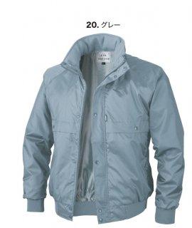 272軽防寒ブルゾン