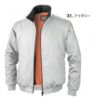 292軽防寒ブルゾン