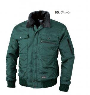 872防寒ジャンパー
