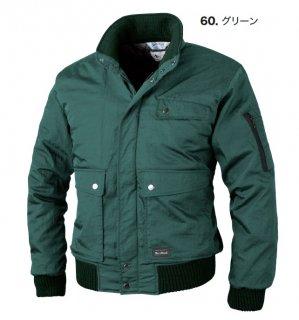 876防寒ジャンパー