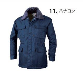 228防寒コート