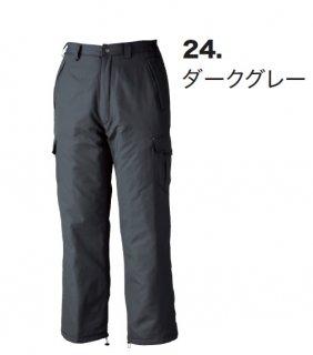 330防寒パンツ