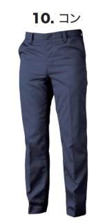 3856米式ズボン(ノータック)