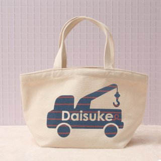 S寸トート CRUISE - トラック