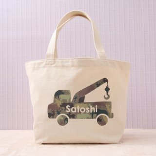 M寸トート SAFARI - トラック