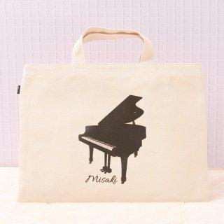 レッスンバッグ ならいごと - ピアノ×りぼん