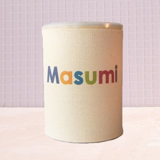 粉ミルク缶カバー「ミルカ」 : 名入れマルチフォント