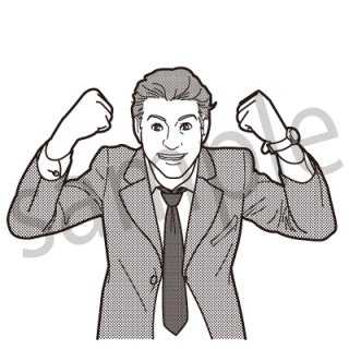 ガッツポーズをするサラリーマン 全身 イラスト(ビジネスシーン、仕事、会社員、サラリーマン)