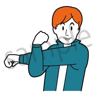 ストレッチをする男性 イラスト(ダイエット、運動、ストレッチ、準備運動)