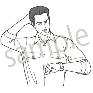 時計を見て頭を抱えるビジネスマン イラスト(ネクタイ、スーツ、ビジネス、サラリーマン,遅刻)